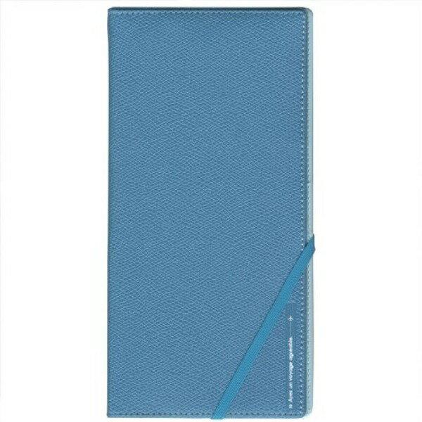 スーツケース・トラベルケース 関連商品 スキミングブロック パスポートケース皮革調R ライトブルー CO-293248 【2個セット】