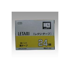 (業務用セット) マックス ビーポップ ミニ(PM-36、36N、36H、24、2400)・レタリ(LM-1000、LM-2000)共通消耗品 ラミネートテープL 8m LM-L524BY 黄 黒文字 1巻8m入 【×2セット】