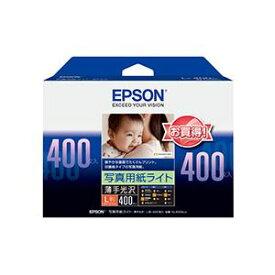 AV・デジモノ (まとめ) エプソン EPSON 写真用紙ライト<薄手光沢> L判 KL400SLU 1冊(400枚) 【×3セット】