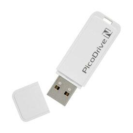 AV・デジモノ (まとめ) グリーンハウス USBメモリー ピコドライブ N 4GB GH-UFD4GN 1個 【×4セット】