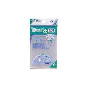 生活用品・インテリア・雑貨 (業務用セット) コレクト 透明ポケット OPP0.05mm厚 CF-210 30枚入 【×10セット】