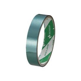 生活用品・インテリア・雑貨 (業務用200セット) ニチバン マイラップテープ MY-18 18mm×8m 緑 【×200セット】