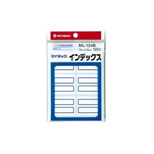 文具・オフィス用品 便利 日用品 (業務用セット) インデックス ML-134B 青枠 1P入 【×10セット】