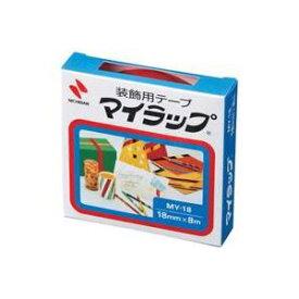 (業務用200セット) ニチバン マイラップテープ MY-18 18mm×8m 赤 【×200セット】