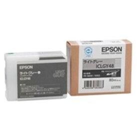 (業務用5セット) EPSON(エプソン) インクカートリッジICLGY48 ライトグレー 【×5セット】