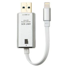 パソコン・周辺機器 オフィス機器 バーコードリーダー 関連 iOS用カードリーダー シルバー SCR-LN01/SL