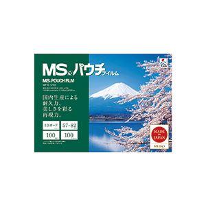 生活家電 (まとめ) 明光商会 MSパウチフィルム IDカード用 100μ MP10-5782 1パック(100枚) 【×5セット】