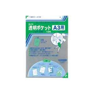 文房具・事務用品 関連 (業務用100セット) コレクト 透明ポケット CF-330 A3用 10枚 【×100セット】