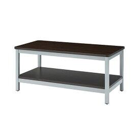 応接テーブル CT-1050 BR ブラウン
