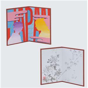 画材・絵具 生活日用品 雑貨 (まとめ買い)デザイン屏風 【×15セット】
