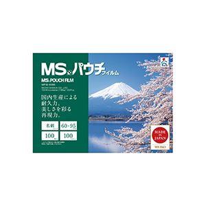 生活家電 (まとめ) 明光商会 MSパウチフィルム 名刺サイズ用 100μ MP10-6095 1パック(100枚) 【×5セット】