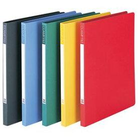 (まとめ) ビュートン クランプファイル A4タテ 100枚収容 背幅17mm ブルー SCL-A4-B 1冊 【×20セット】