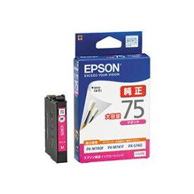 パソコン・周辺機器 (まとめ) エプソン EPSON インクカートリッジ マゼンタ 大容量 ICM75 1個 【×3セット】