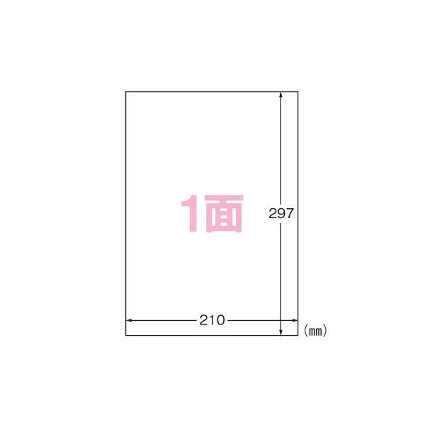 パソコン・周辺機器 (業務用セット) エーワン ラベルシール〈レーザープリンタ〉 A4判 光沢紙 28783 20枚入 【×2セット】