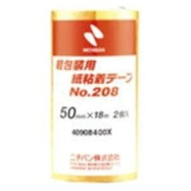 (業務用100セット) ニチバン 紙粘着テープ 208-50 50mm×18m 2巻 【×100セット】