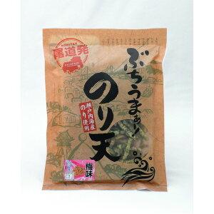 スナック菓子関連 尾道発ぶちうまぁ のり天(梅味)【4袋セット】