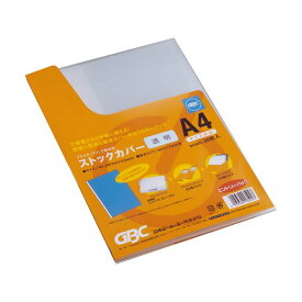 生活用品・インテリア・雑貨 (まとめ) アコ・ブランズ ストックカバー A4窓なし 透明 SC20PC 1パック(20枚) 【×5セット】