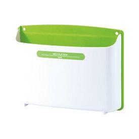 生活用品・インテリア・雑貨 (業務用セット) ソニック リサイクルボックス MP-693-G 緑 1個入 【×2セット】