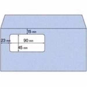 AV・デジモノ (業務用5セット) ヒサゴ 窓付封筒 MF13 アクア 200枚 【×5セット】