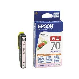 パソコン・周辺機器 (まとめ) エプソン EPSON インクカートリッジ ライトマゼンタ ICLM70 1個 【×5セット】