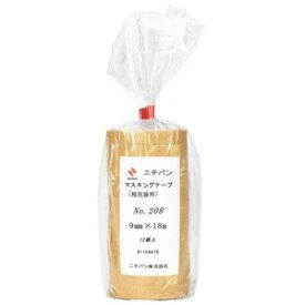 (業務用50セット) ニチバン 紙粘着テープ 208-9 9mm×18m 12巻 【×50セット】