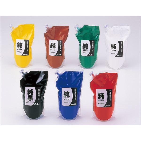 ホビー・エトセトラ 便利 日用雑貨 (まとめ買い)水溶性カラー版画インキ450cc「純」 黒 【×5セット】