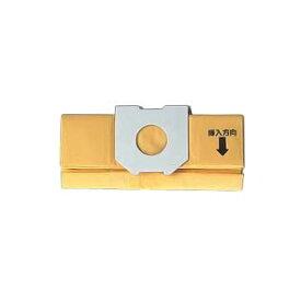 家電 (まとめ) 日立 業務用クリーナー 交換用紙パック SP15C 1パック(10枚) 【×4セット】