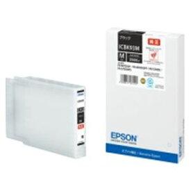 (業務用5セット) EPSON(エプソン) インクカートリッジ ICBK93M ブラック 【×5セット】