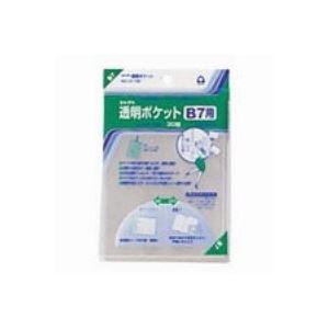 (業務用200セット) コレクト 透明ポケット CF-700 B7用 30枚 【×200セット】