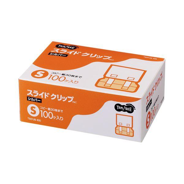 (まとめ) TANOSEE スライドクリップ S シルバー 1箱(100個) 【×2セット】
