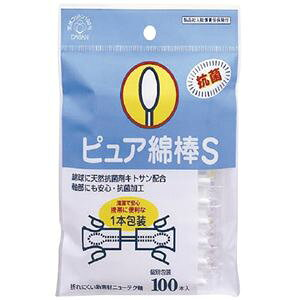 ダイエット・健康 (まとめ) 大三 ピュア綿棒S 1パック(100本) 【×15セット】