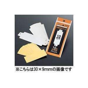 生活用品・インテリア・雑貨 (業務用100セット) ブラザー工業 印面表示ラベル QS-L20 20印面分 【×100セット】