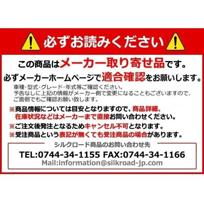 カー用品86ZN6エキゾーストマニフォールド(EeeCustom社製)TYPE-1シルクロード