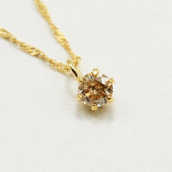 ダイヤモンド 関連商品 18金 イエローゴールド ブラウンダイヤモンド 0.1ct ペンダント ネックレス