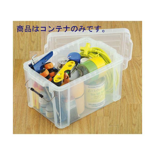 インテリア・家具 (業務用セット) アイリスオーヤマ バックルコンテナ BL-21 クリア 1個入 【×2セット】