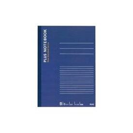 (業務用500セット) プラス ノートブック NO-005BS B5 B罫 【×500セット】
