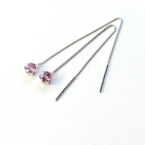 ダイヤモンド 関連商品 プラチナ ピンクサファイア 0.3ct アメリカン チェーンピアス