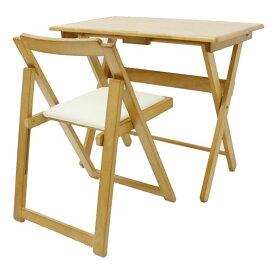 インテリア・寝具・収納 デスク 文机 関連 折りたたみ式デスク・チェアセット 木製 椅子座面:合成皮革(合皮) ナチュラル 【完成品】
