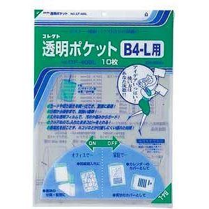 生活用品・インテリア・雑貨 (業務用セット) コレクト 透明ポケット OPP0.06mm厚 CF-400L 10枚入 【×5セット】