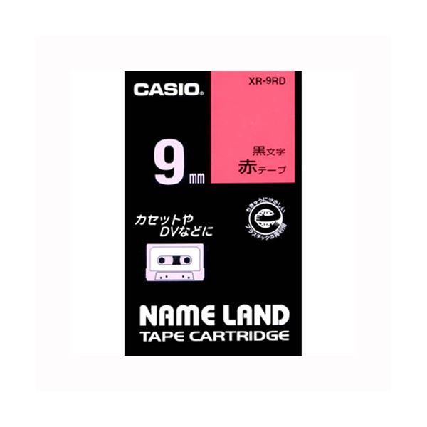 AV・デジモノ (業務用セット) カシオ ネームランド用テープカートリッジ スタンダードテープ 8m XR-9RD 赤 黒文字 1巻8m入 【×3セット】