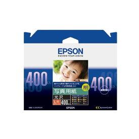 パソコン PCサプライ・消耗品 コピー用紙・印刷用紙 コピー用紙 関連 (まとめ) エプソン EPSON 写真用紙<光沢> L判 KL400PSKR 1箱(400枚) 【×2セット】
