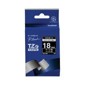 (まとめ) ブラザー BROTHER ピータッチ TZeテープ ラミネートテープ 18mm 黒/白文字 TZE-345 1個 【×6セット】