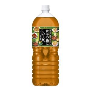 お茶・紅茶 関連商品 【まとめ買い】アサヒ 食事の脂にこの1杯。緑茶ブレンド PET 2.0L×6本(1ケース)