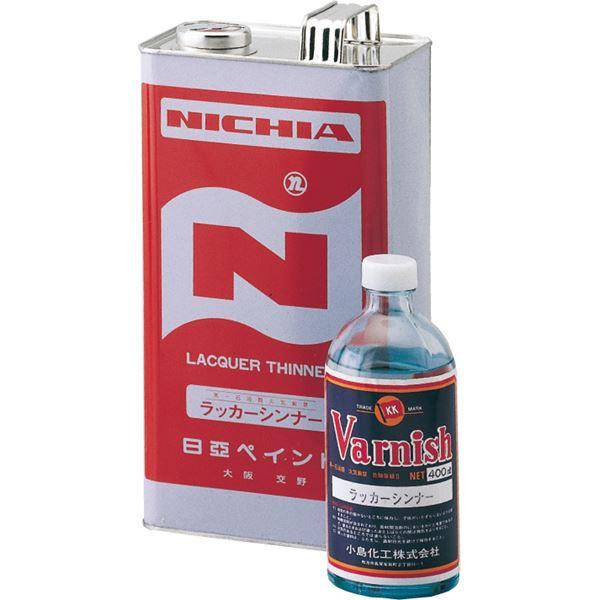 便利 日用品 (まとめ買い)うすめ液 A 400ml(ラッカーシンナー) 【×5セット】