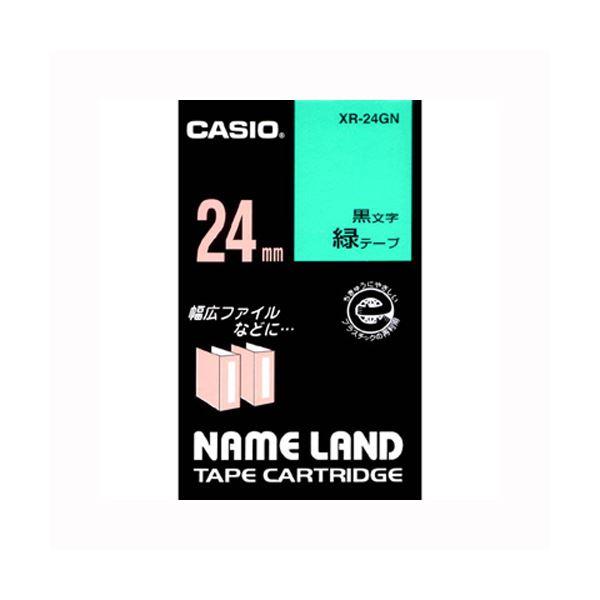 パソコン・周辺機器 (業務用セット) カシオ ネームランド用テープカートリッジ スタンダードテープ 8m XR-24GN 緑 黒文字 1巻8m入 【×2セット】