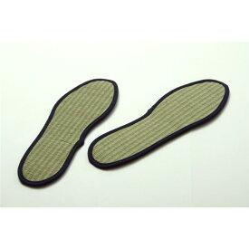 日用品雑貨 関連 インソール レディース 消臭 抗菌 『い草インソール』 ネイビー 約23cm