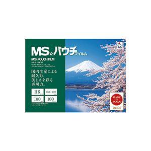 生活家電 (まとめ) 明光商会 MSパウチ B6 100μ MPF100-138192 1パック(100枚) 【×2セット】