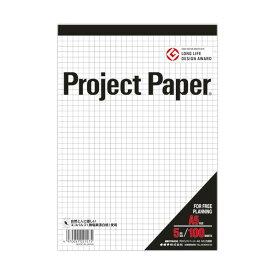 ノート・紙製品関連 (まとめ) オキナ プロジェクトペーパー A55mm方眼 100枚 PPA55S 1冊 【×30セット】