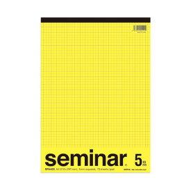 ノート・紙製品関連 (まとめ) オキナ セミナーレポート A45mm方眼 70枚 SPA45S 1セット(5冊) 【×5セット】