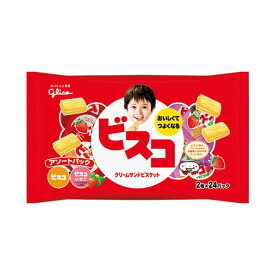 食品類 洋菓子 関連 (まとめ)グリコ ビスコ大袋アソートパック【×10セット】